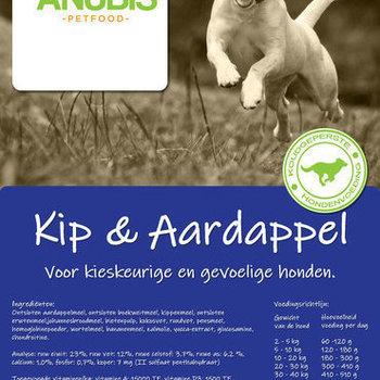 Anubis kip & aardapel 5 kg 100% graanvrij