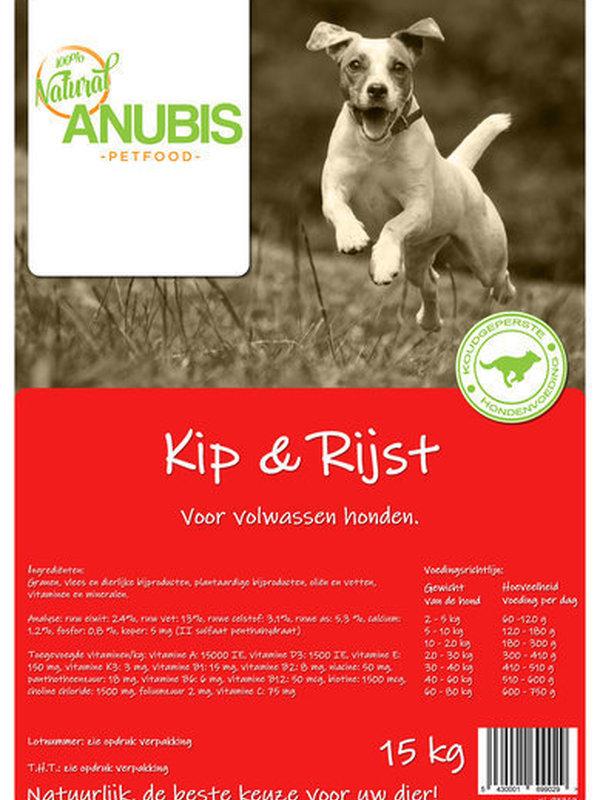 Anubis kip & rijst 15 kg