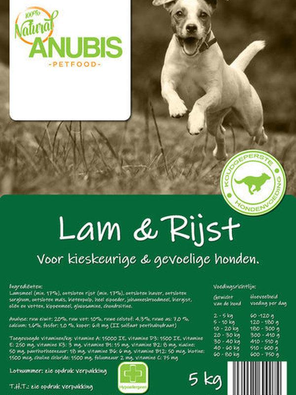 Anubis lam & rijst 5 kg