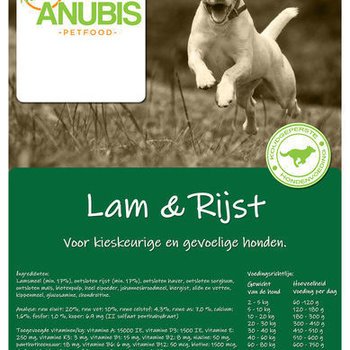 Anubis lam & rijst 15 kg