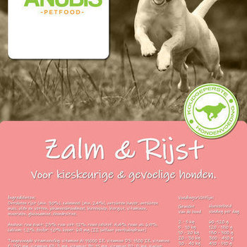 Anubis zalm & rijst 5 kg