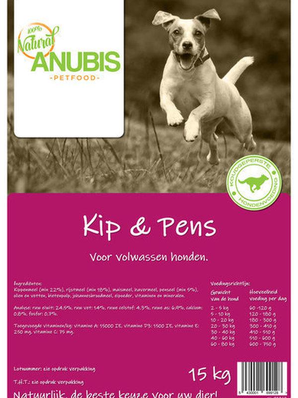 Anubis Kip & Pens 15 Kg