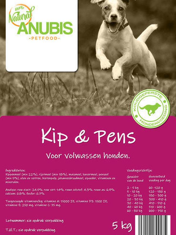 Anubis Kip & Pens 5 Kg